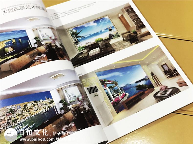达芬奇艺术背景墙画册设计制作|家具画册定制