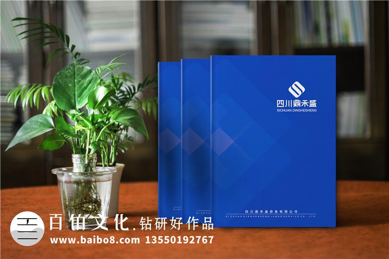 劳务派遣公司宣传手册设计-建筑劳务输出企业画册样本内容怎么做?