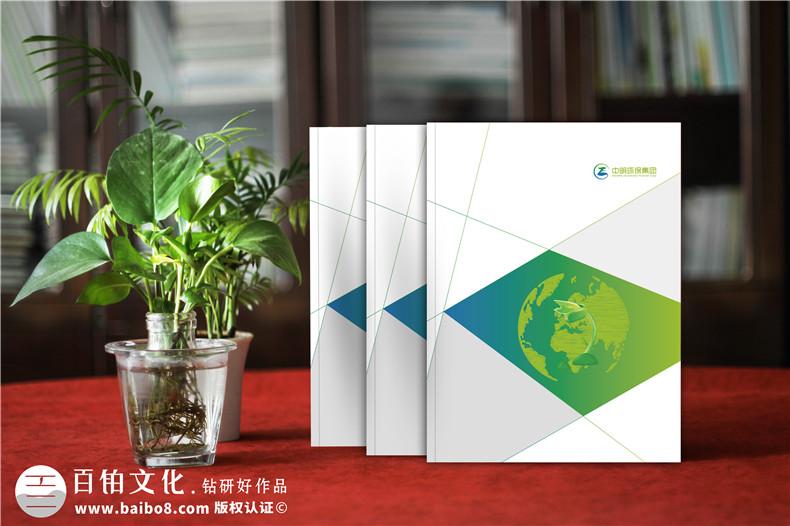 企业形象宣传册设计-做好企业形象设计的设计方向第1张-宣传画册,纪念册设计制作-价格费用,文案模板,印刷装订,尺寸大小