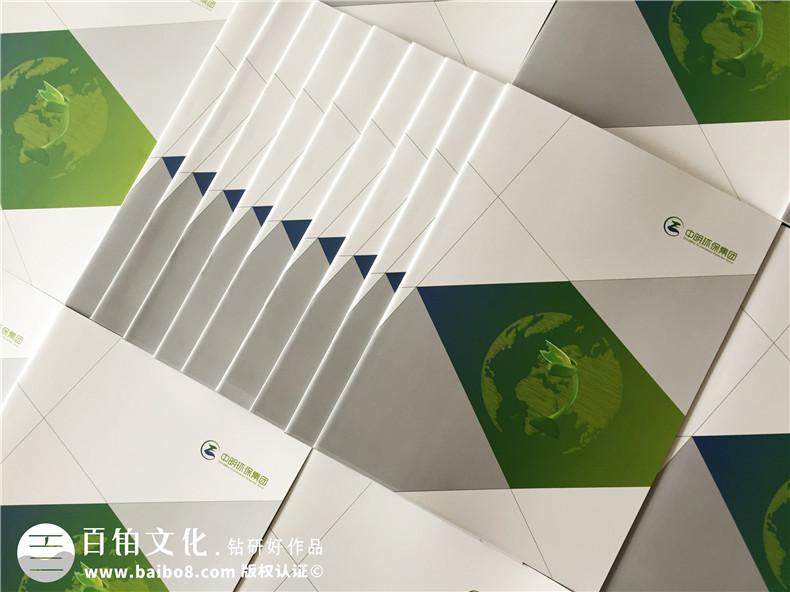 和画册设计公司合作流程-讲解画册设计公司的画册制作步骤第2张-宣传画册,纪念册设计制作-价格费用,文案模板,印刷装订,尺寸大小