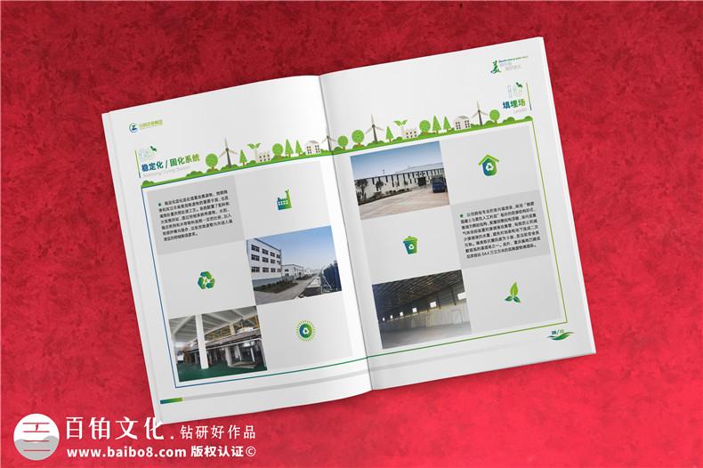 和画册设计公司合作流程-讲解画册设计公司的画册制作步骤第7张-宣传画册,纪念册设计制作-价格费用,文案模板,印刷装订,尺寸大小