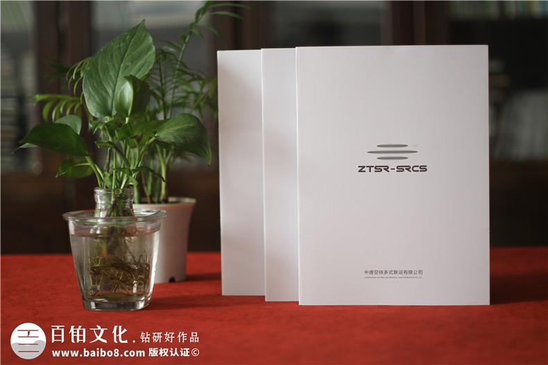 集团画册封面设计-企业画册封面版式设计的要求第1张-宣传画册,纪念册设计制作-价格费用,文案模板,印刷装订,尺寸大小