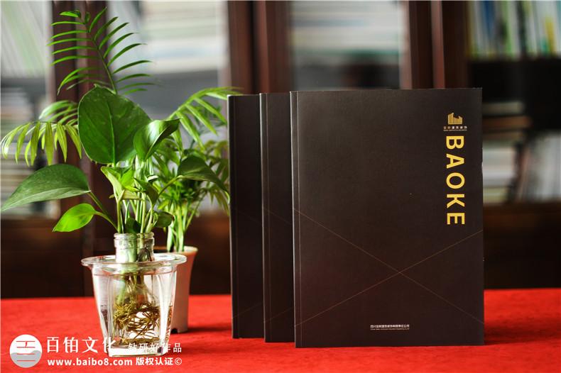 企业宣传册排版-企业宣传册的排版和设计方法第1张-宣传画册,纪念册设计制作-价格费用,文案模板,印刷装订,尺寸大小
