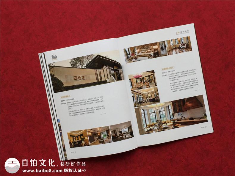 家装企业宣传册设计要点 怎么设计装修企业的内容?