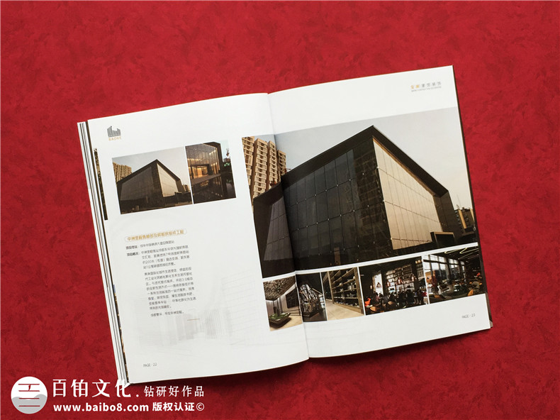 装修公司宣传画册内容设计-制作室内装饰设计企业彩页图册费用如何