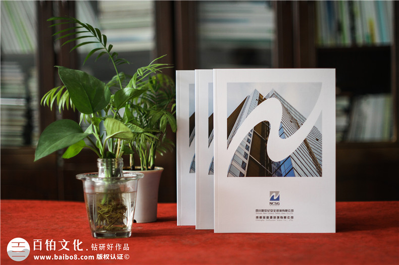 产品画册的图文设计方法第1张-宣传画册,纪念册设计制作-价格费用,文案模板,印刷装订,尺寸大小