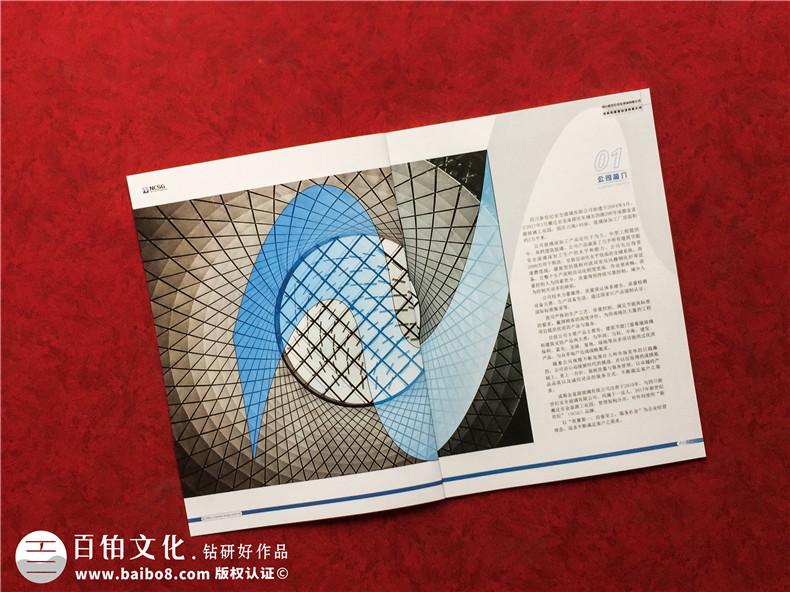产品画册的图文设计方法第2张-宣传画册,纪念册设计制作-价格费用,文案模板,印刷装订,尺寸大小