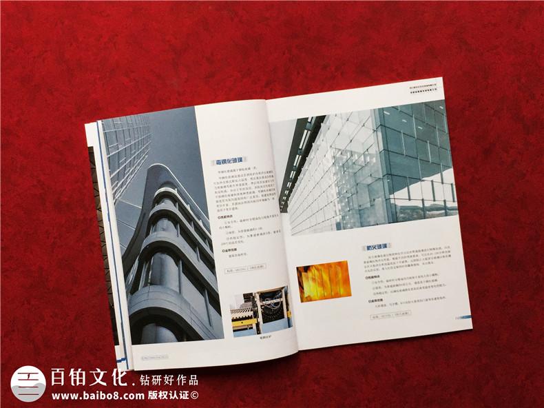 高大上的企业画册设计怎么做 通常的画册设计步骤有哪些?