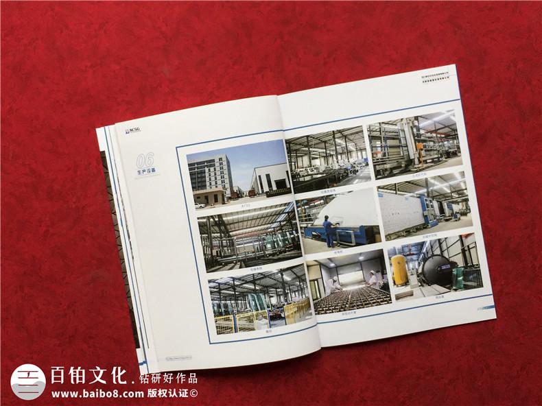 产品画册的图文设计方法第3张-宣传画册,纪念册设计制作-价格费用,文案模板,印刷装订,尺寸大小