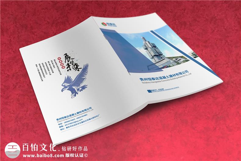 画册封面排版-欣赏专业的画册封面设计从这个方面入手第4张-宣传画册,纪念册设计制作-价格费用,文案模板,印刷装订,尺寸大小