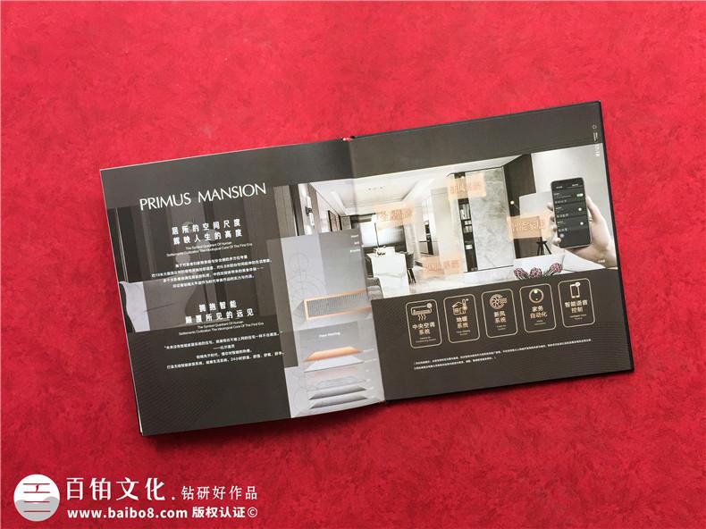 专业楼书制作公司为售楼部排版的楼书怎么做-房地产商用宣传册设计