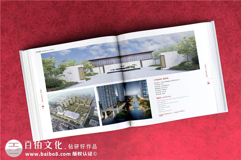 建筑工程设计院宣传册-建筑行业公司画册设计怎么做