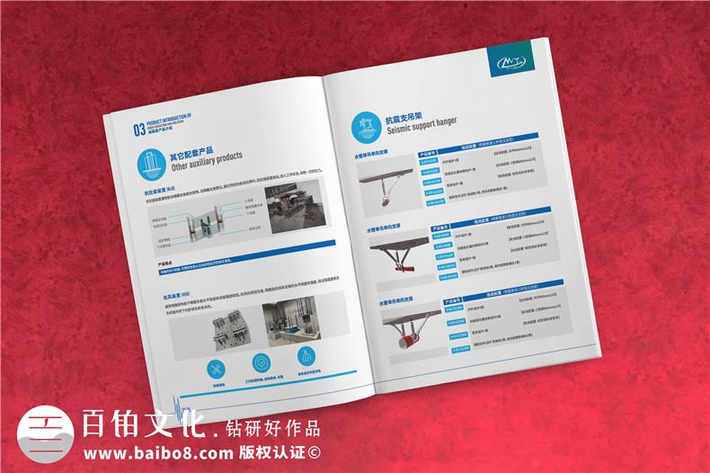 建筑隔震减震防风摩擦消能产品画册设计-隔震科技公司宣传册设计