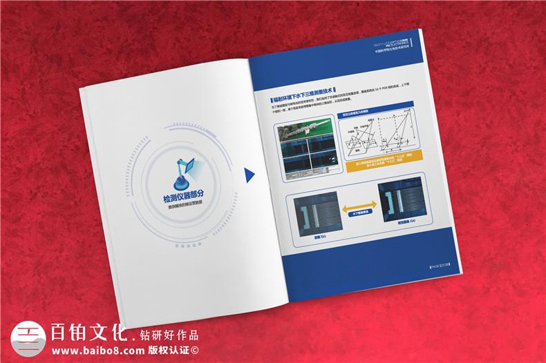 企业画册设计-企业品牌画册设计为企业发展赋能赋智第6张-宣传画册,纪念册设计制作-价格费用,文案模板,印刷装订,尺寸大小