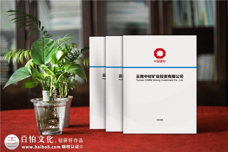画册设计-高大上的画册设计需要注意哪些方面的内容第1张-宣传画册,纪念册设计制作-价格费用,文案模板,印刷装订,尺寸大小