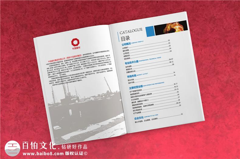 画册设计-高大上的画册设计需要注意哪些方面的内容第2张-宣传画册,纪念册设计制作-价格费用,文案模板,印刷装订,尺寸大小