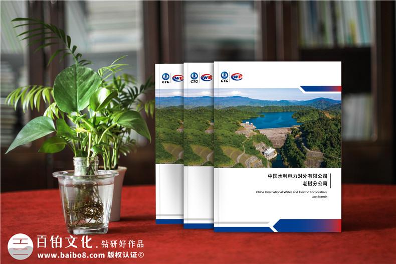 企业画册策划和设计-专业画册设计需要关注什么第1张-宣传画册,纪念册设计制作-价格费用,文案模板,印刷装订,尺寸大小