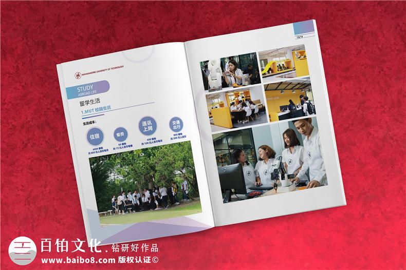 招生简章画册设计-高校招生宣传手册如何制作