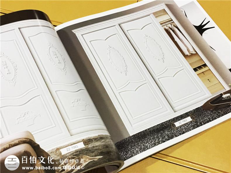 至尊精雕移门宣传画册-家具产品画册设计