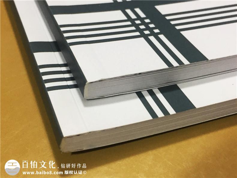 柏尔芝整体家居画册设计制作-定制衣柜产品画册