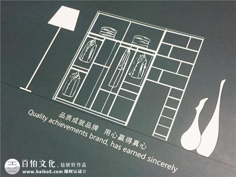 柏尔芝整体家居画册设计制作|定制衣柜产品画册