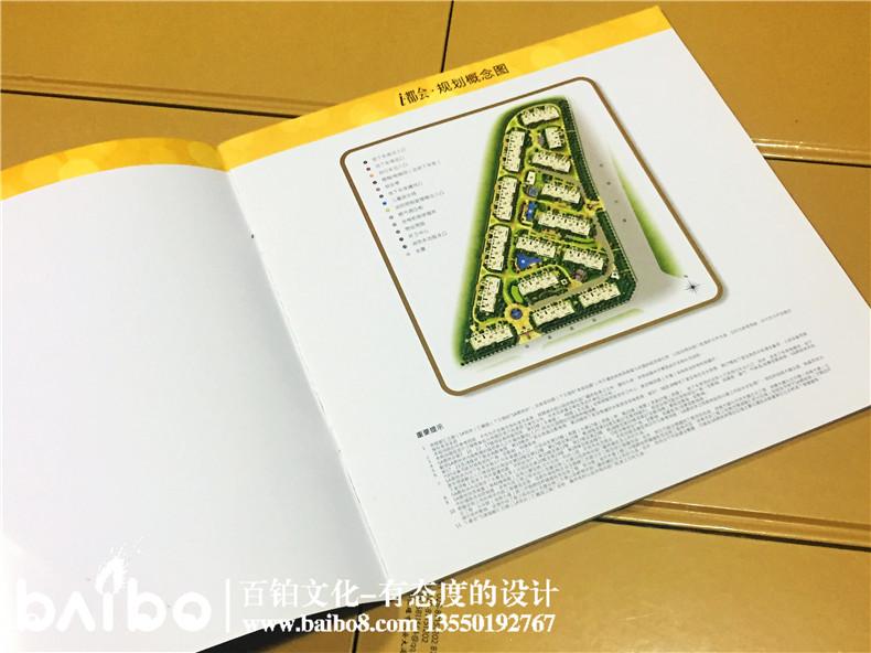 楼书设计-楼房平面展示宣传画册