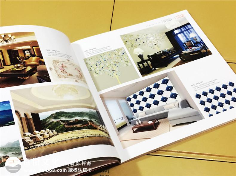 陶格个性定制艺术背景墙-产品宣传画册设计