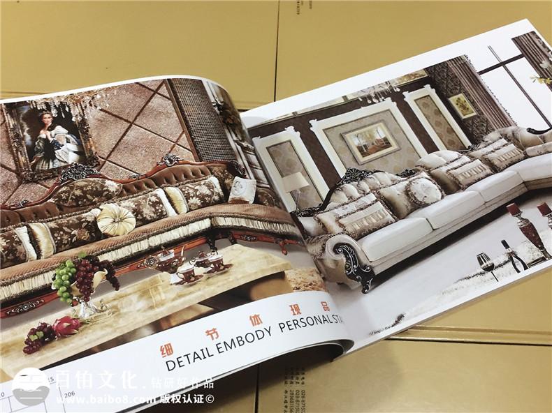 新意佳沙发-产品宣传画册设计-家具宣传册制作