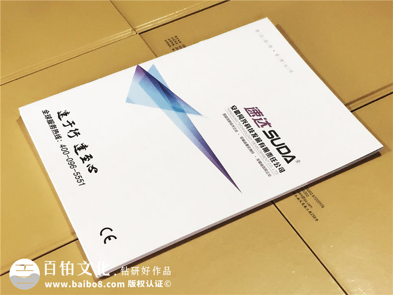 机械制造企业宣传册设计-机械设备产品宣传册设计的必要工作第2张-宣传画册,纪念册设计制作-价格费用,文案模板,印刷装订,尺寸大小