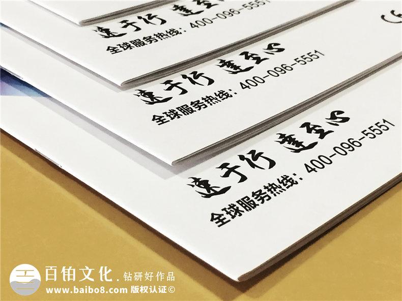 机械制造企业宣传册设计-机械设备产品宣传册设计的必要工作第4张-宣传画册,纪念册设计制作-价格费用,文案模板,印刷装订,尺寸大小