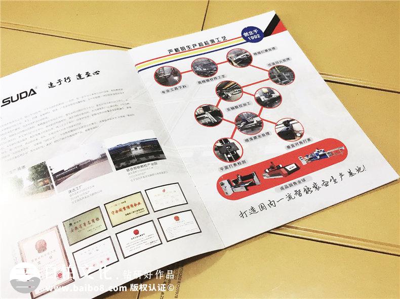 机械制造企业宣传册设计-机械设备产品宣传册设计的必要工作第5张-宣传画册,纪念册设计制作-价格费用,文案模板,印刷装订,尺寸大小