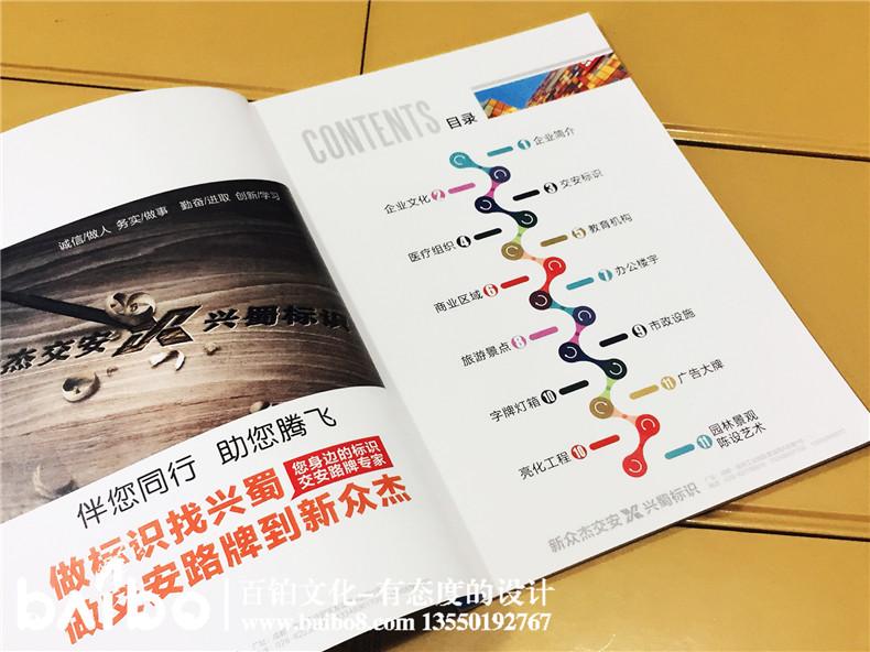 企业宣传册印刷要注意的印刷问题 也是印刷工艺要遵守的原则