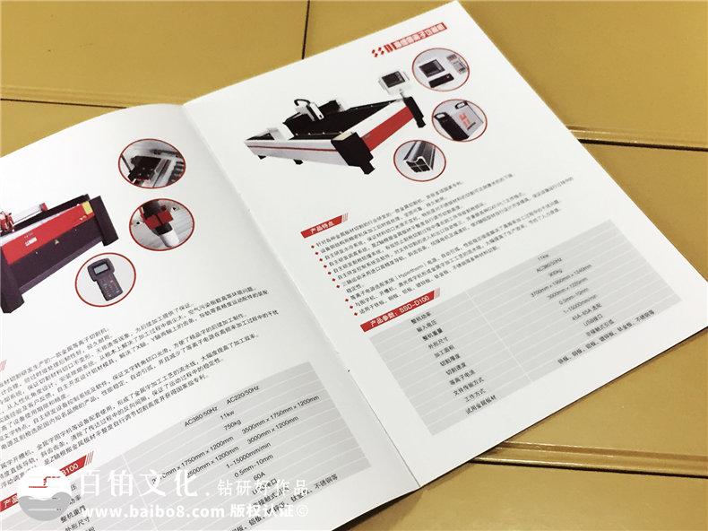 大连机械科技公司|产品宣传画册设计|样本册制作