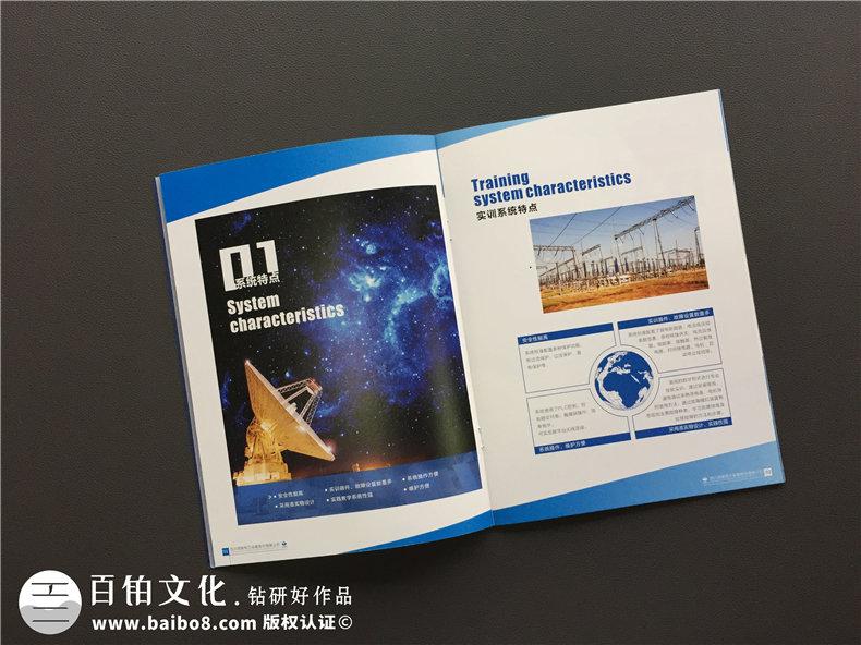 电力工程建设公司宣传册设计-精装烫银画册印刷装订经典案例赏析!
