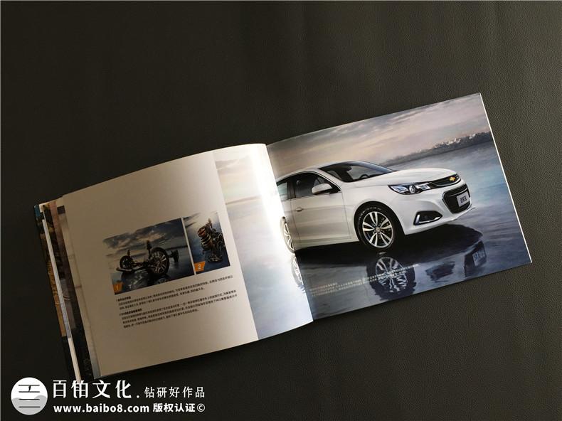 汽车宣传册设计排版-汽车画册印刷制作公司