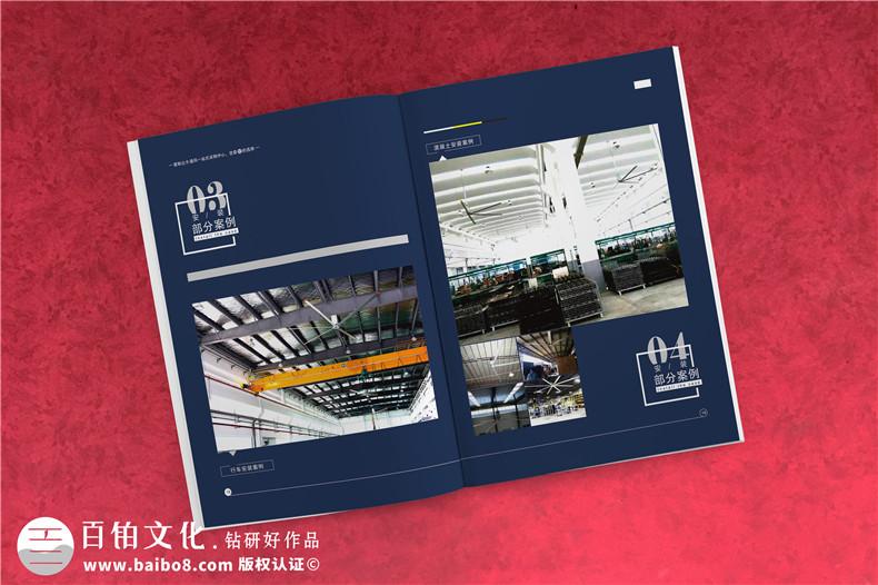 画册印刷费用多少钱 画册设计、印刷、制作的价格影响画册费用