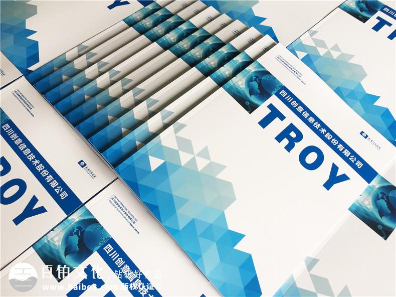 优秀的企业画册设计特点第1张-宣传画册,纪念册设计制作-价格费用,文案模板,印刷装订,尺寸大小