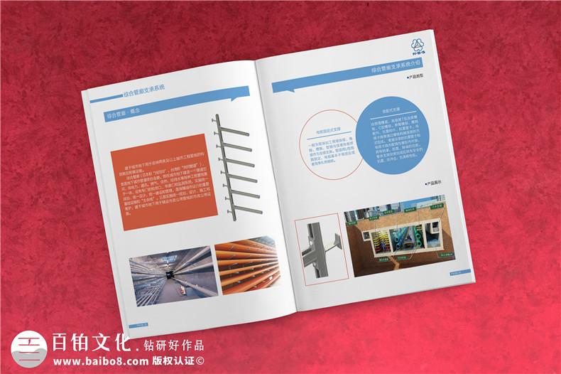 如何完成企业画册设计工作 怎么设计优秀的企业画册?