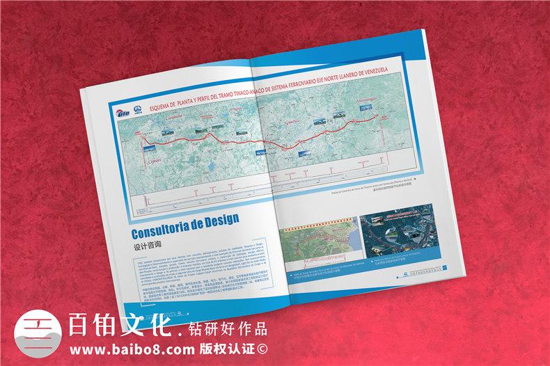 集团公司画册设计-高端大气创意企业形象宣传册印刷制作-中铁国际