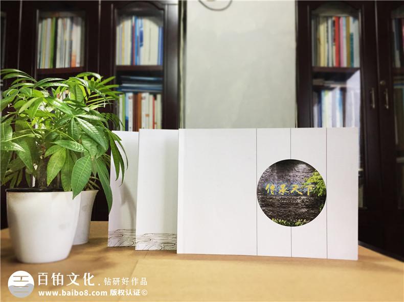 景观设计公司宣传册版式设计-企业画册制作