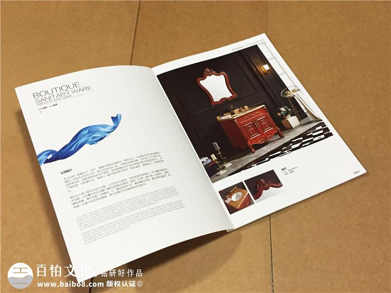 整体卫浴家具画册设计-全屋定制家具图册制作印