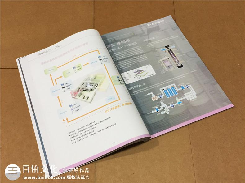 医疗器械宣传册设计_医院画册制作_画册印刷