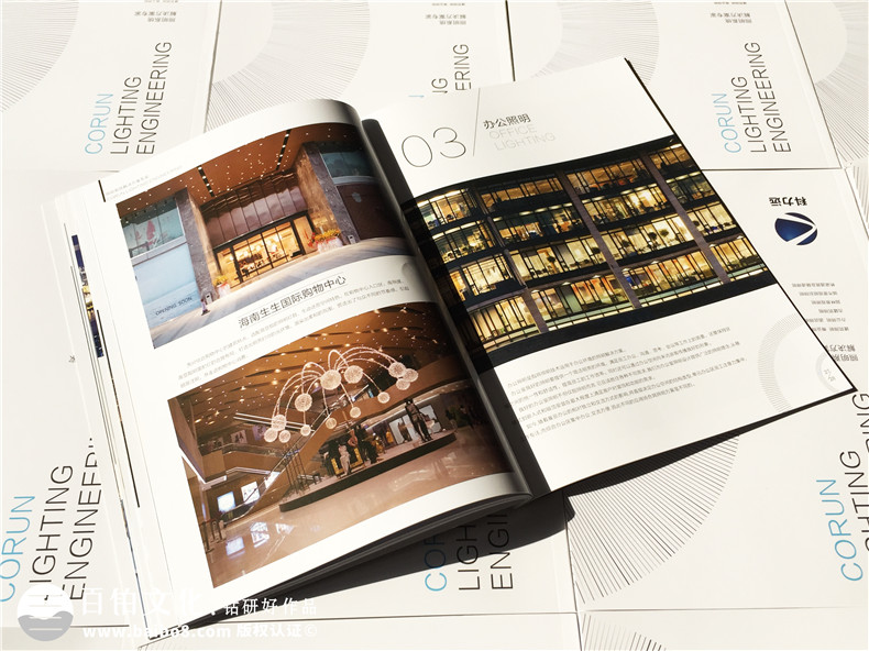 企业画册设计_宣传册设计_科力远照明设计公司第10张-宣传画册,纪念册设计制作-价格费用,文案模板,印刷装订,尺寸大小