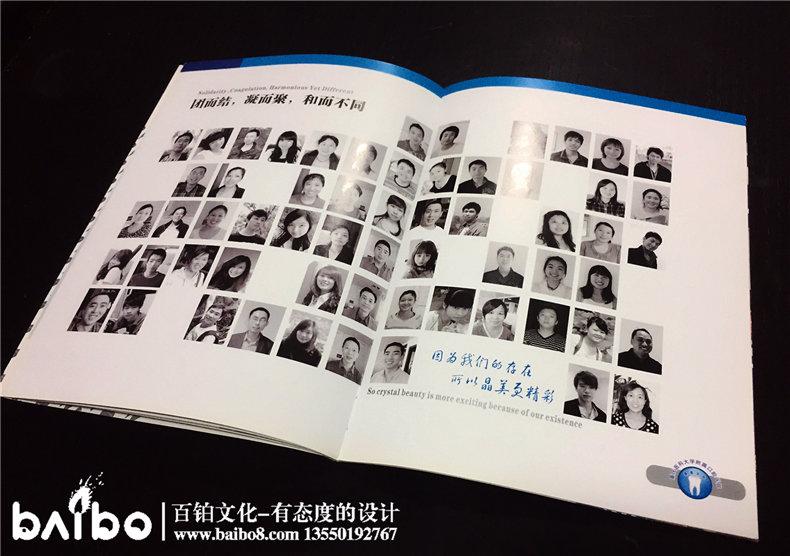 产品画册设计需要写入公司的哪些内容