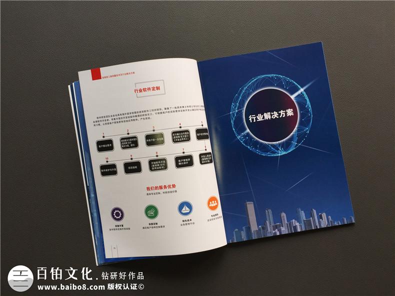 企业宣传册的作用-重视宣传册设计的专业性系统性