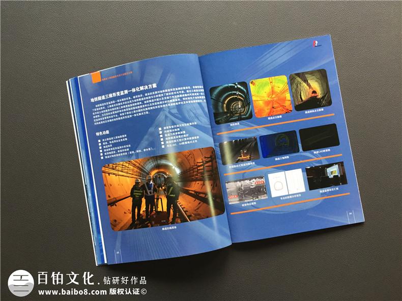 品牌画册怎么做-品牌画册设计理念第7张-宣传画册,纪念册设计制作-价格费用,文案模板,印刷装订,尺寸大小