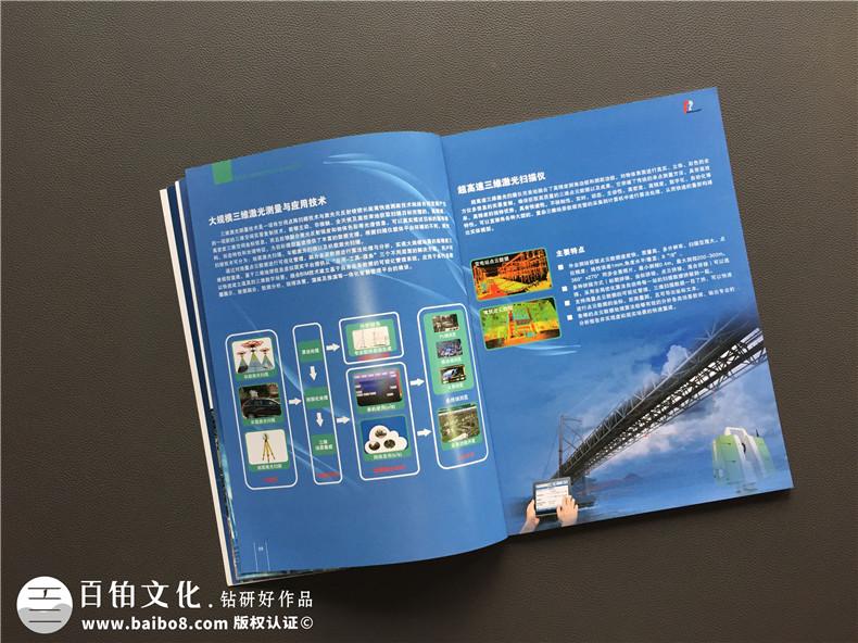 画册设计软件有哪些 使用什么软件制作企业画册好?