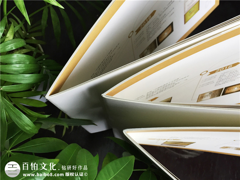 画册排版印刷:讲究画册设计与印刷的关系!