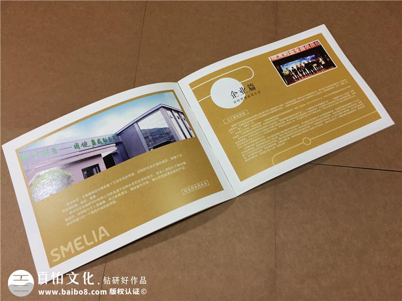画册设计多少钱1p-企业宣传册制作价格
