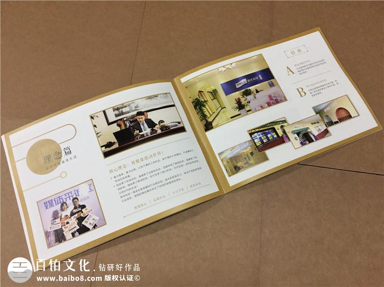 画册设计多少钱1p_企业宣传册制作价格